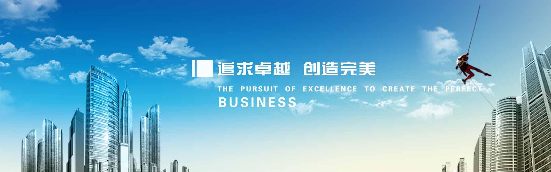 曹县标书制作公司,正规团队,做标书费用低