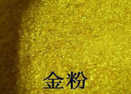 滨州市邹平县银胶回收电话-【永源贵金属回收】