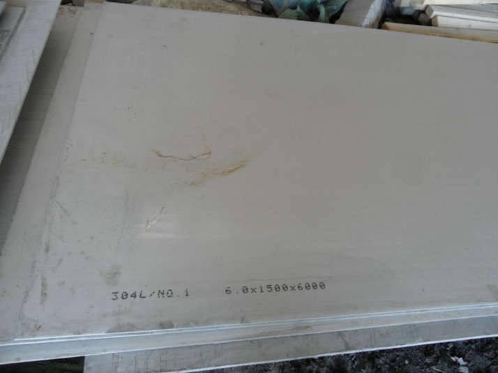 贵州黔西南不锈钢厂家-201不锈钢板生产销售中心