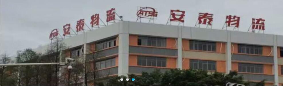 中山小榄到邯郸临漳危险品运输公司