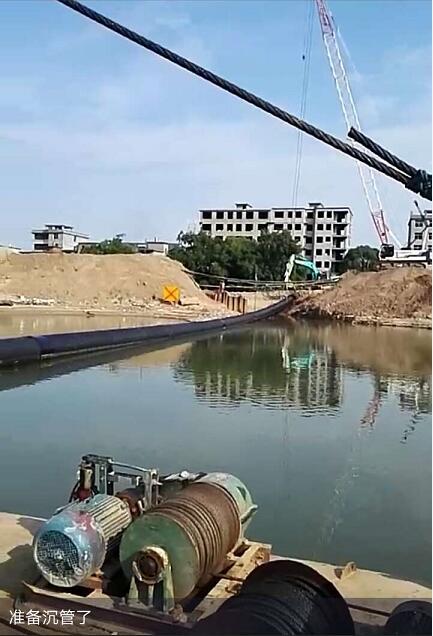 广元铺设水下沉管/沉管公司多年作业经验!