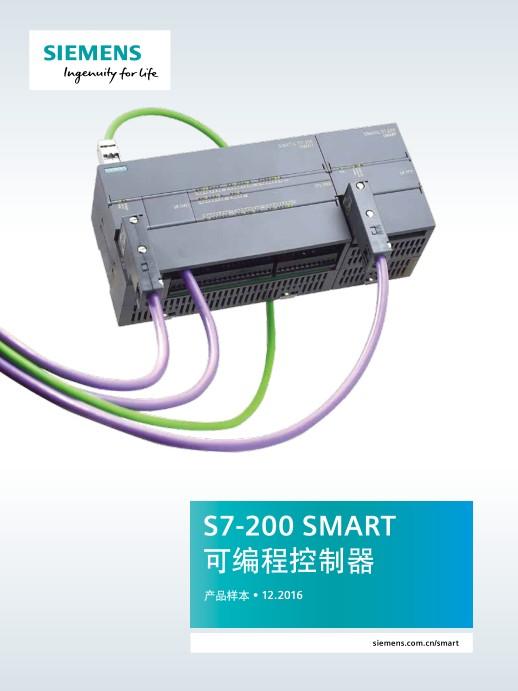 浙江省西门子CPU6SL3210-1SE26-0UA0