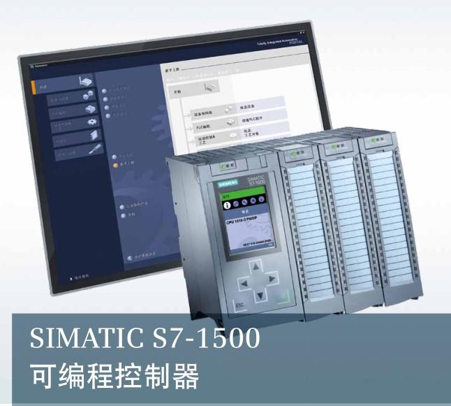 浙江省西门子CPU6SL3210-1SE24-5AA0