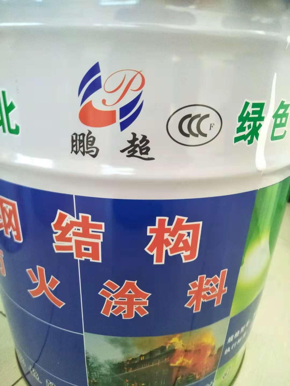 广东省湛江市室外钢结构防火涂料多少钱一吨