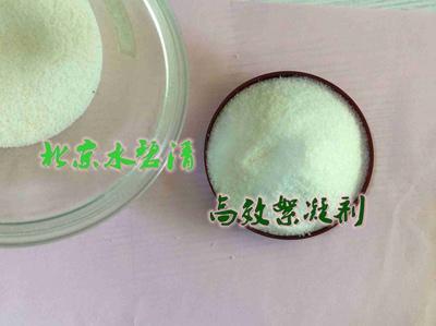 银川液体聚合硫酸铁报价指导