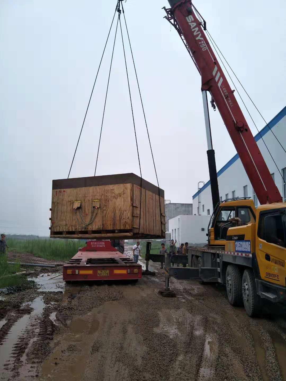 淄川区大型设备拆除公司「价格表」