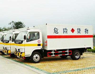 佛山三水到哈尔滨双城危险品运输公司