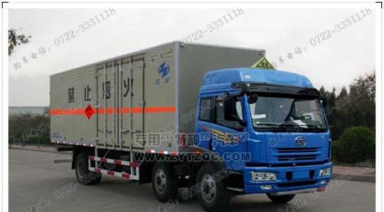 江门到唐山市危险品运输物流-往返