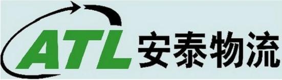 东莞麻涌到济南市市中区直达物流货运专线