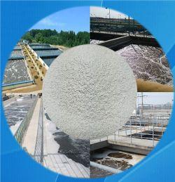 晋中污水处理用消泡剂-水碧清污水处理剂