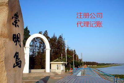 崇明城桥镇注册道路运输许可优势