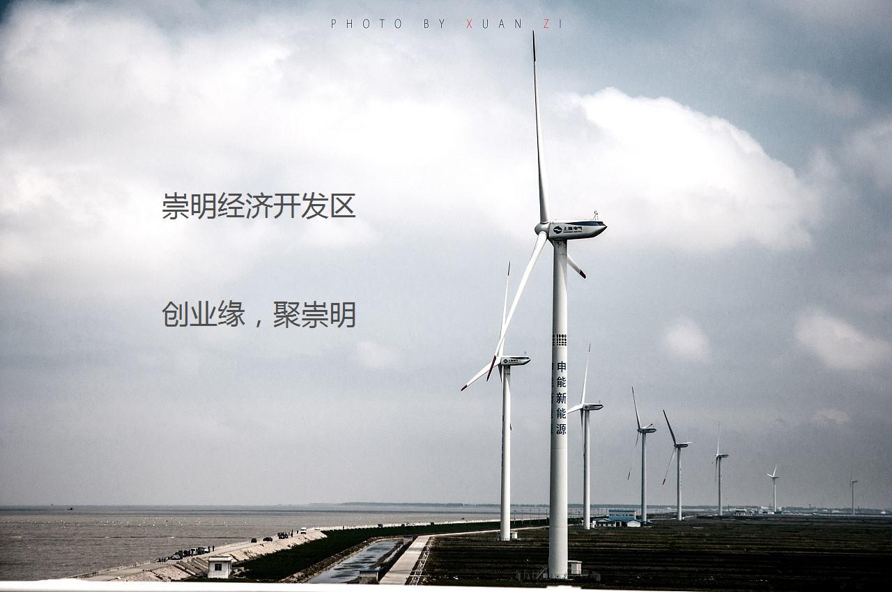 上海崇明长兴岛公司工商注册哪家好