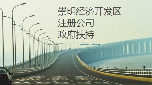 上海长宁区企业税收筹划需要什么