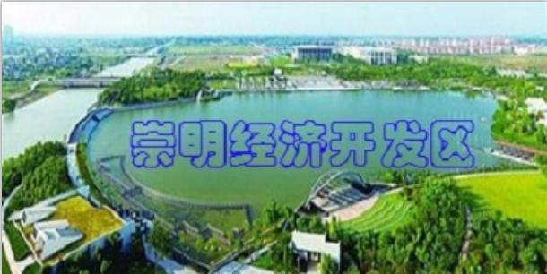 奉贤和浦东注册贸易公司优惠政策
