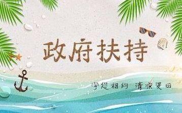 青浦区变更公司材料