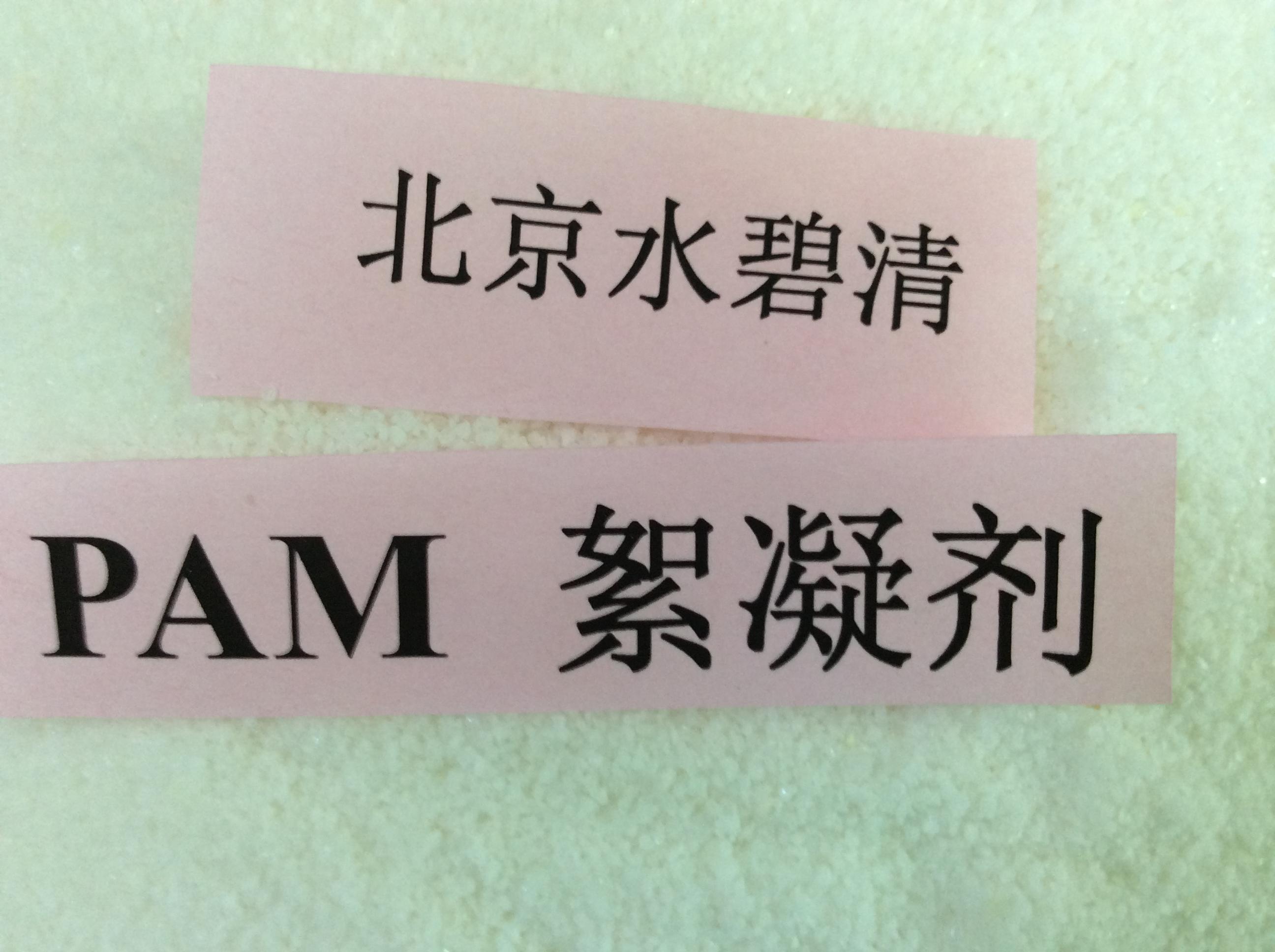 七台河电厂消泡剂有限公司、欢迎您!