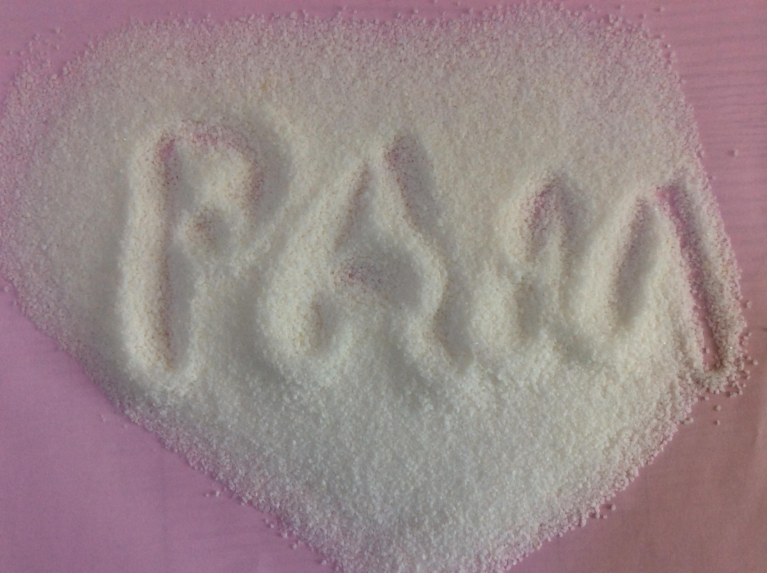 安徽滁州聚丙烯酰胺pam有限公司—— 欢迎您