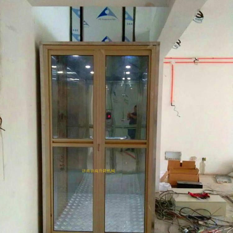 蓬莱市家用电梯费用-小型家用电梯购买流程