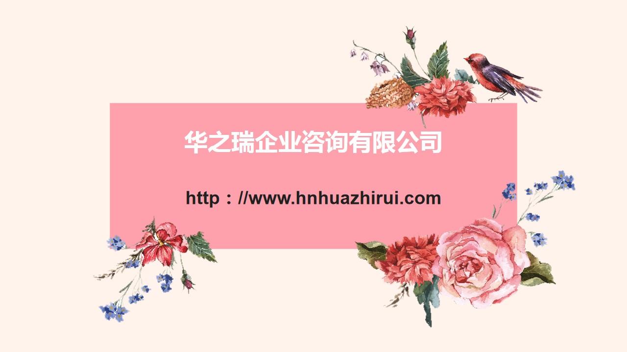 陆良县项目可行性研究报告一般都谁做24H咨询服务