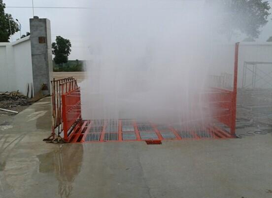 喀喇沁左翼蒙古族自治县封闭式洗车机智慧工地