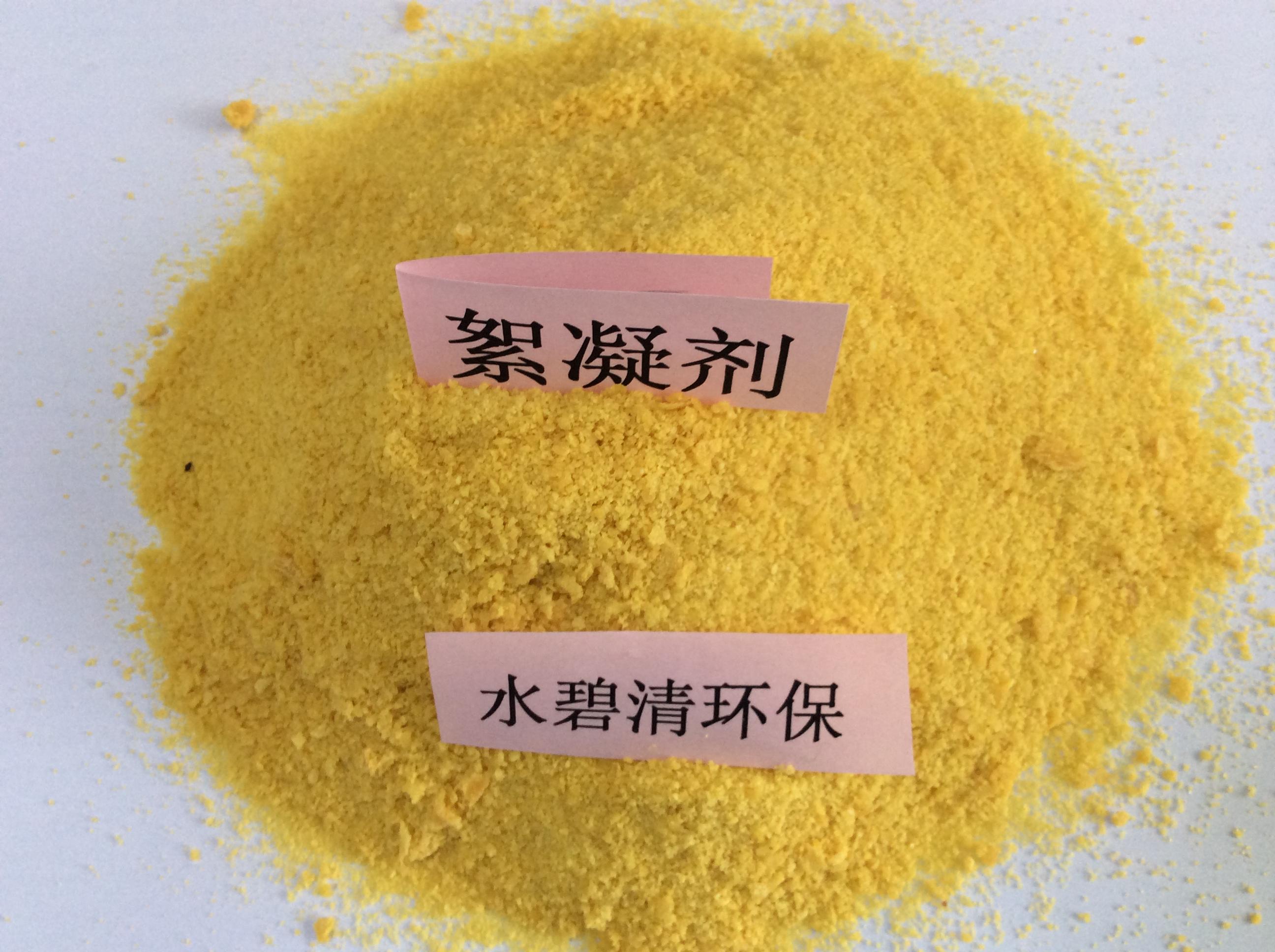 辽阳工业循环水处理消泡剂实力厂家-水碧清