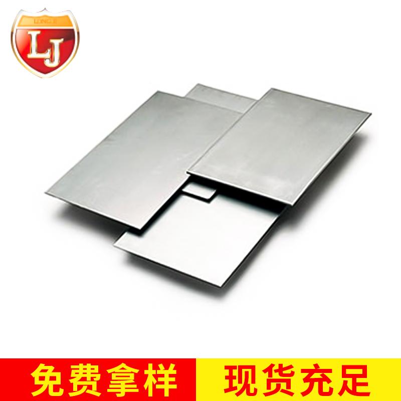 服务优选:Z10C13不锈钢值得买