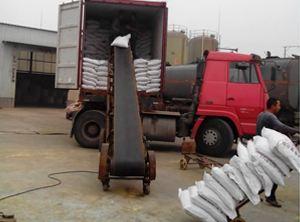七台河生产三氯化铝铁——厂价直销