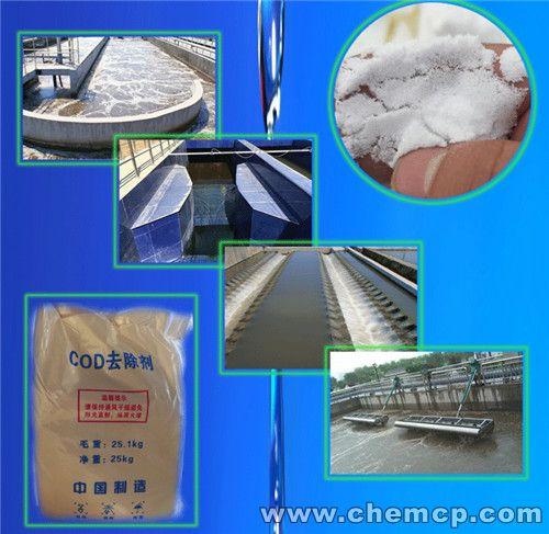 鄂州电厂污水废水处理聚丙烯酰胺絮凝净水剂