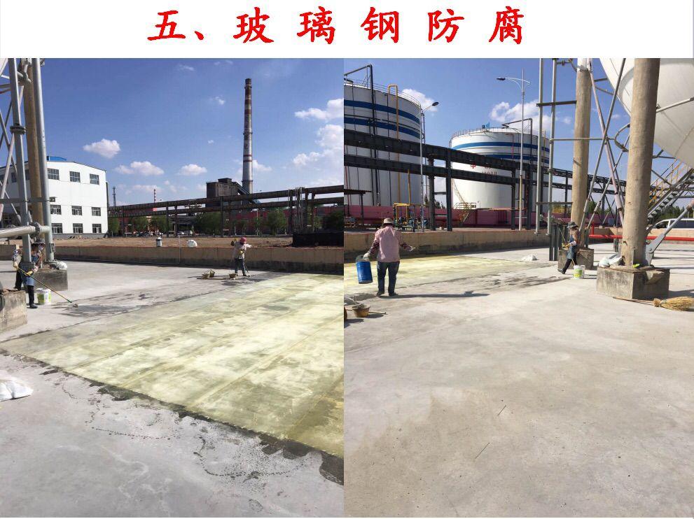 邗江区混凝土水池防腐施工做法