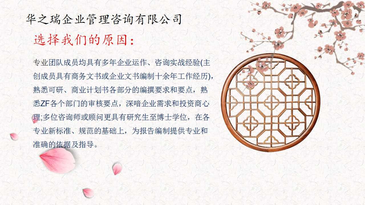 2021兴海县代写标书制作电子标书上传