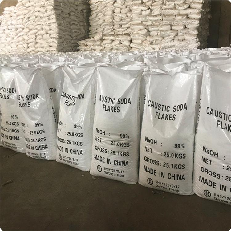 盘锦—火碱-工业火碱-9699氢氧化钠—水处理药剂