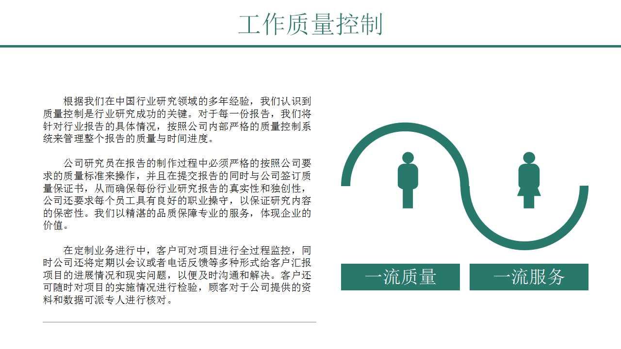 2021年湖口县做立项报告项目代做立项申请报告书