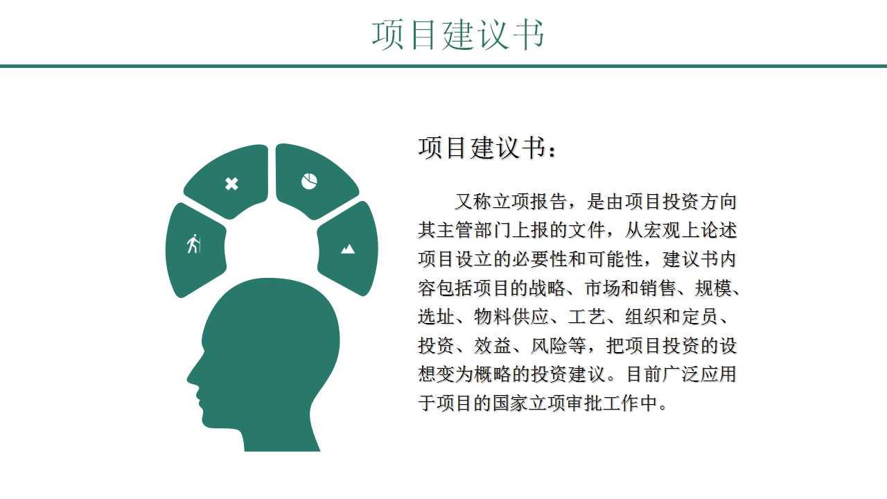 2021兴海县代写标书做标书收费低