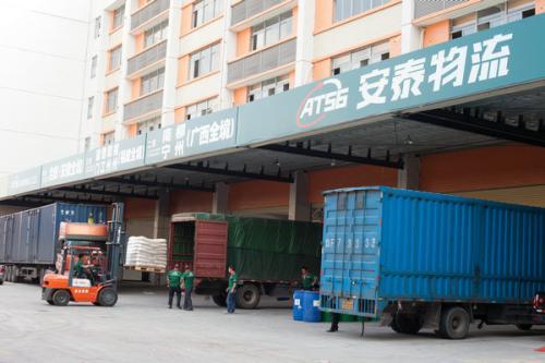 推荐-重庆到郑州化学品液体物流公司