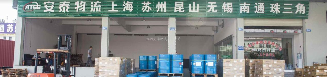东莞谢岗到梧州市岑溪市长短途危化品运输专线-危险品车货运