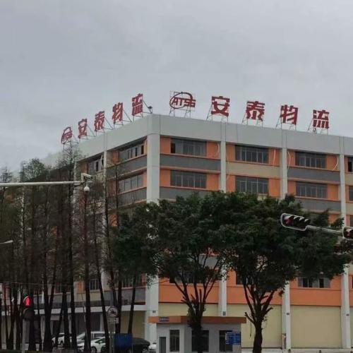 东莞长安到湛江市徐闻县直达物流公司-天天发车