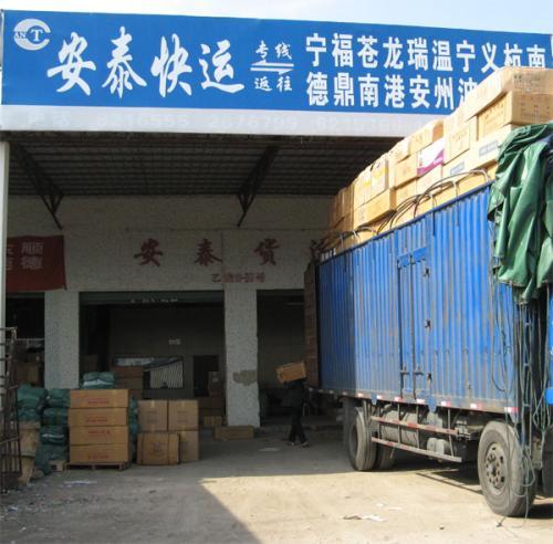 东莞大朗到桂林市龙胜各族自治县长短途危化品运输专线-危险品车货运