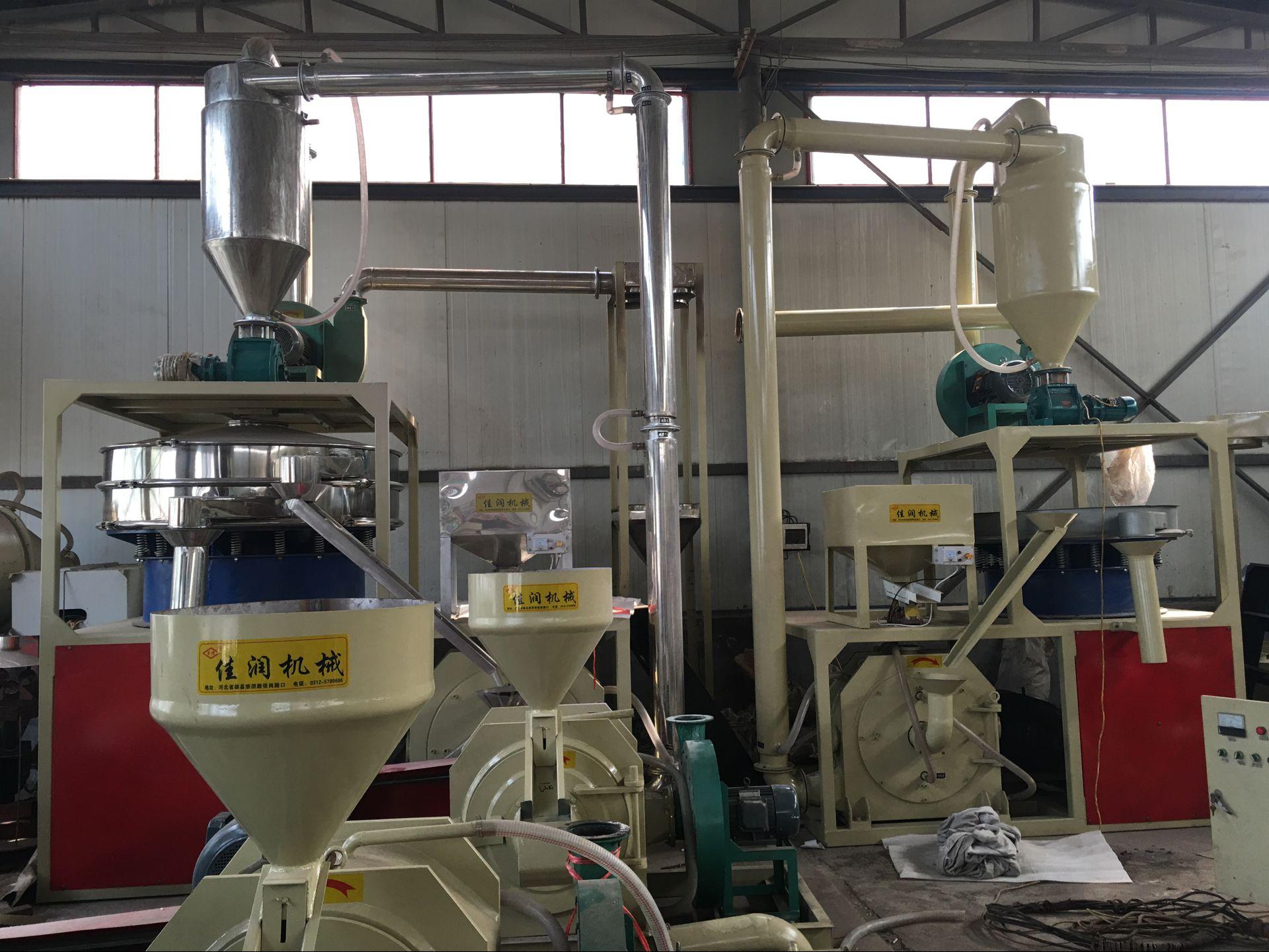 濉溪县高速,超细,环保,磨盘,刀盘,高产量,PE塑料磨粉机厂家JR