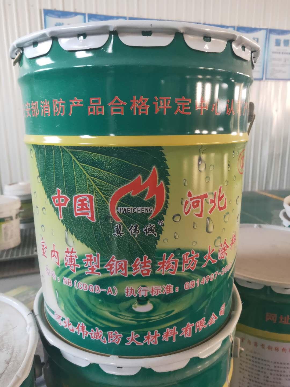 乌海室内油性钢结构防火涂料行情价格-真心不错
