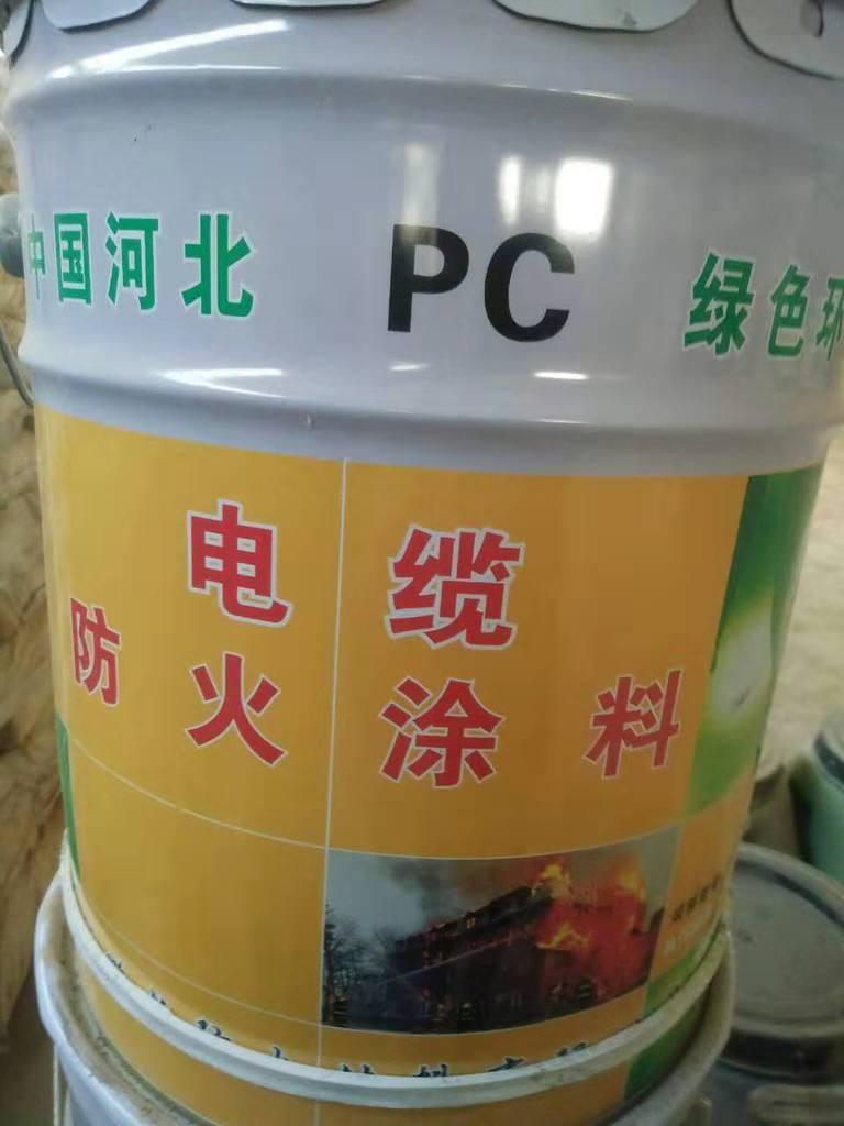 松原市长岭县110国标阻火圈多少钱一桶