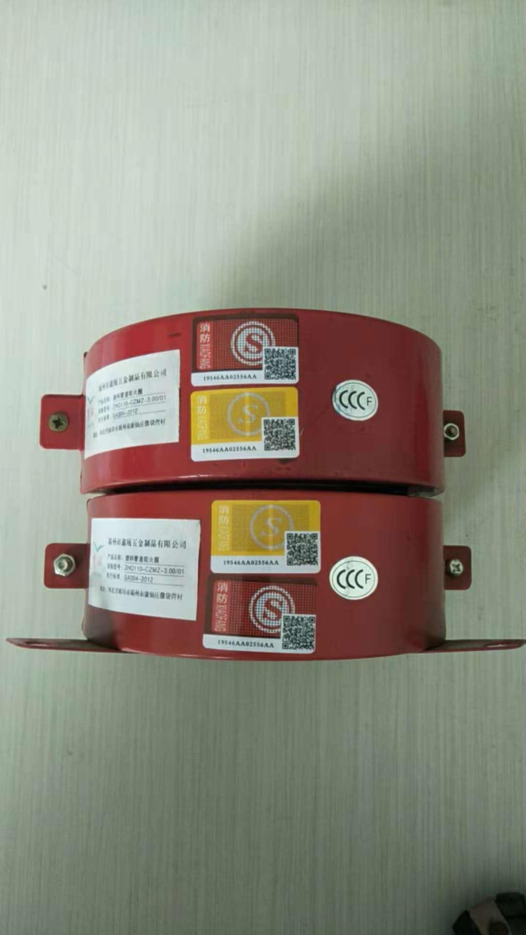 鄂州市160消防管道阻火圈包检测