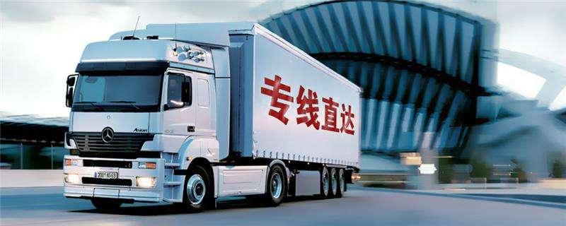 杭州到寻甸货运专线要多久