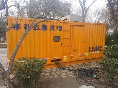 邯郸市永年县200千瓦发电机出租多少钱【景伟机械设备租赁】