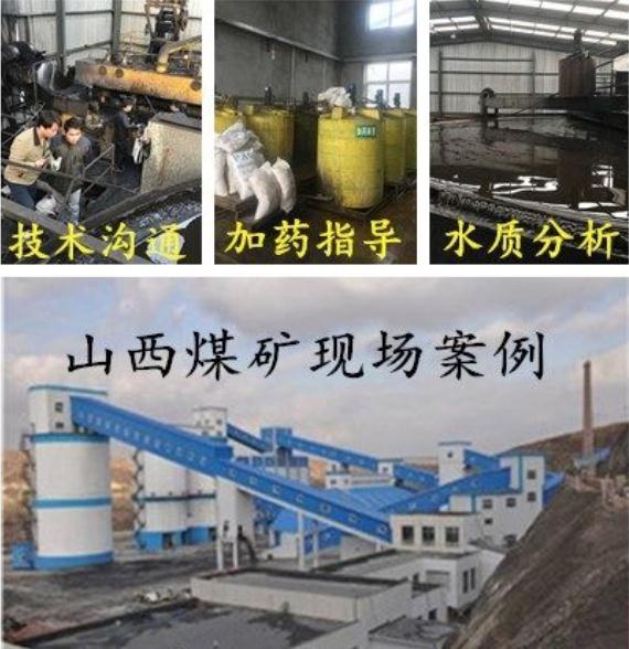 在线咨询:迪庆污水絮凝剂混凝剂PAMpac价格