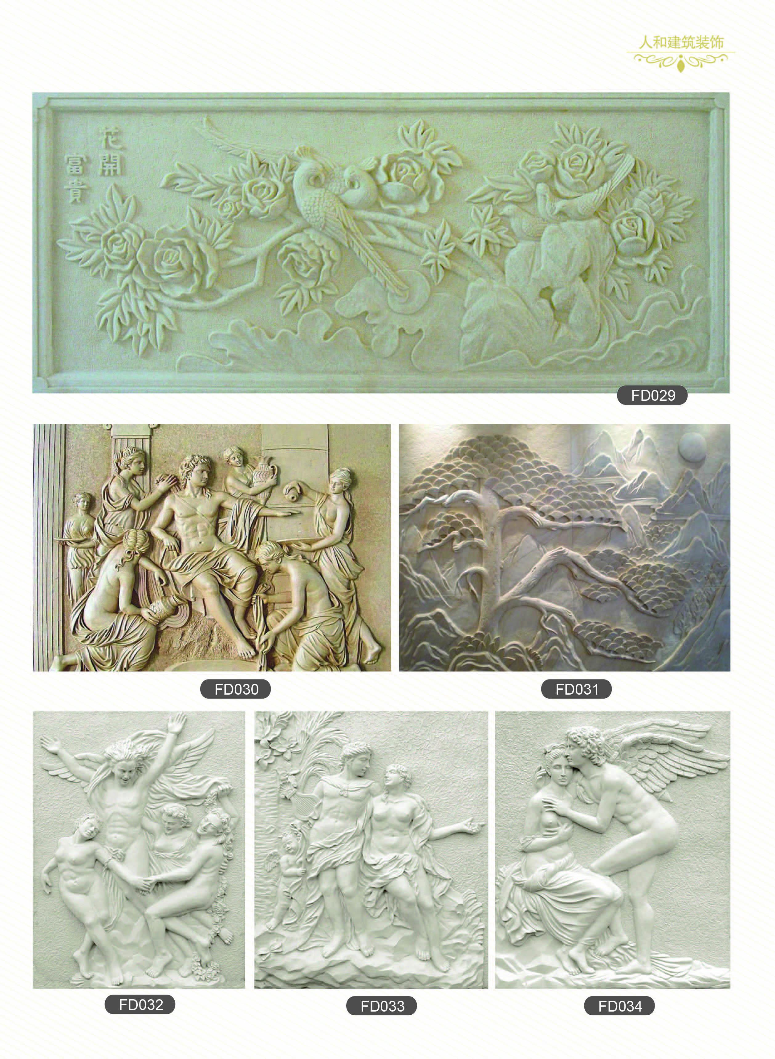 临沭县EPS水泥构件厂家直销「室外装饰」