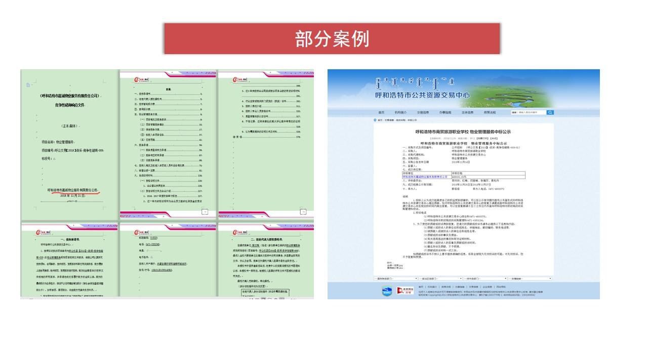 2021耿马县做项目可行性研究报告主要编写内容24H咨询服务