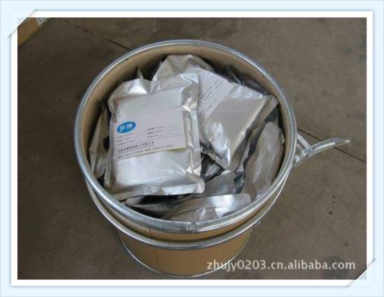 靖江铂金水回收联系方式-诚信服务