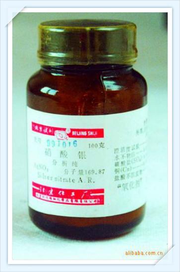 滁州氯铂酸回收公司(高价收购)