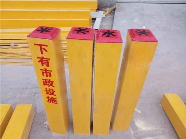 昆山电信标志桩,通化复合标志桩