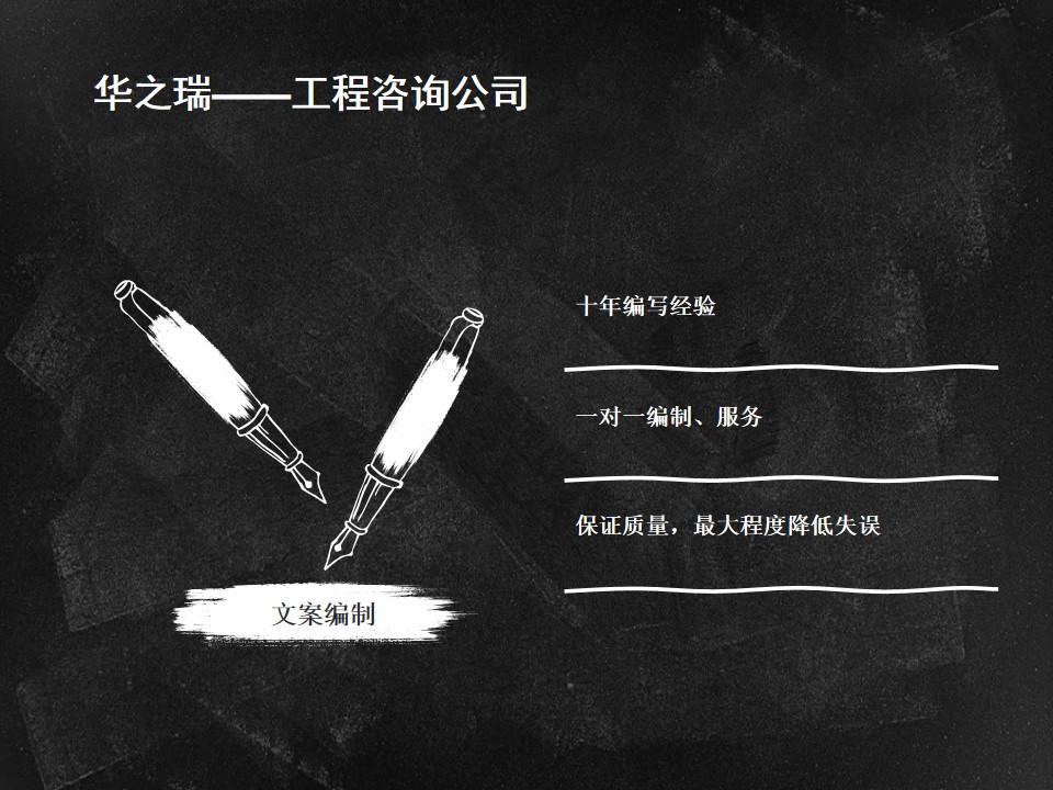 2021隆安县撰写可行性研究报告专业做多年编写经验